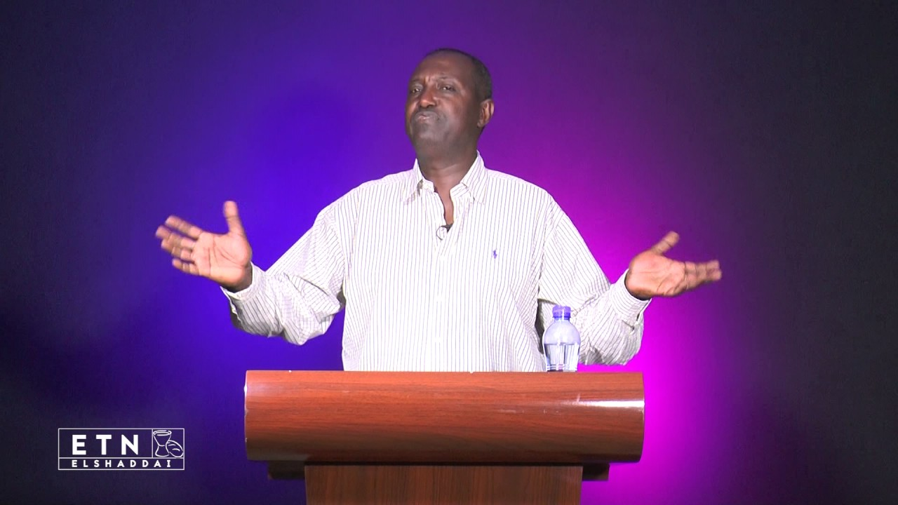 Living with the Word with Pastor Demeke Bezabih፡ ተወራረድ አታፍርም