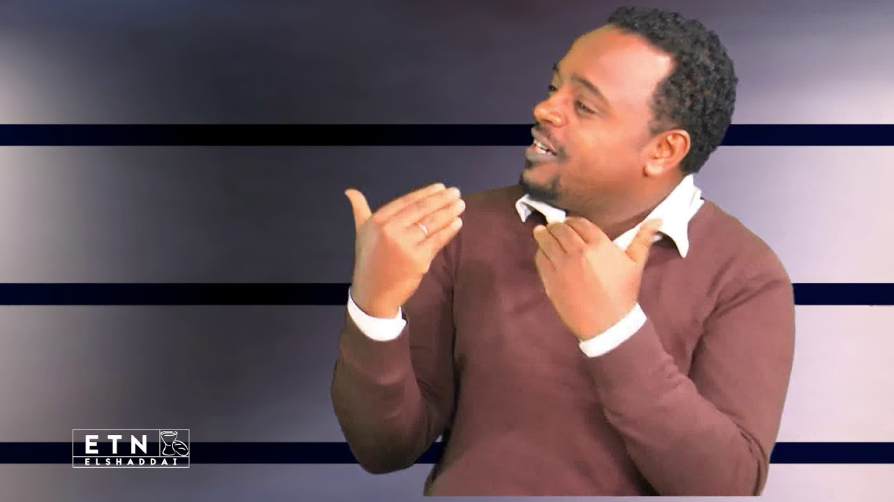 Antura Christina: Pastor Abinet Ababu: Season 3 Part 7