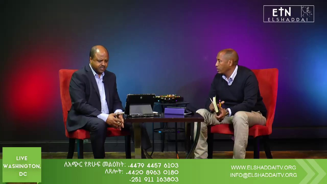 Friday Live from ETN DC Pastor Abera with Pastor Mo