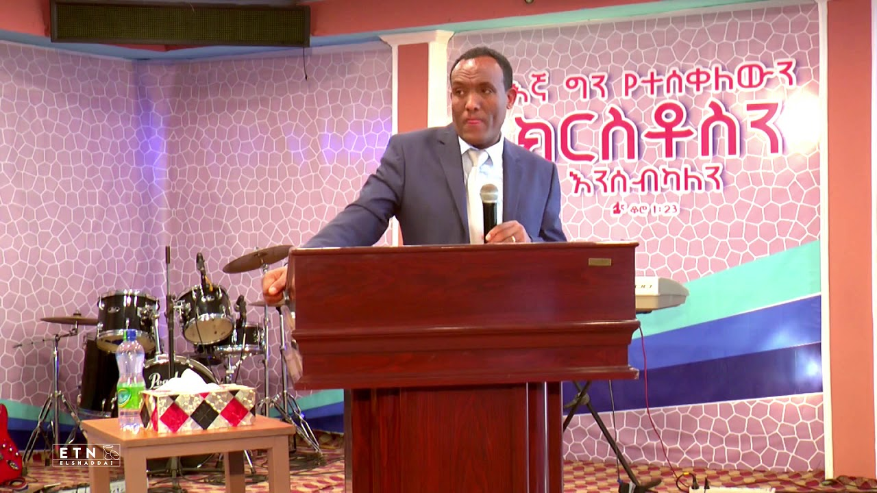 Solomon Abebe G/Medhin (Pastor): For the Truth